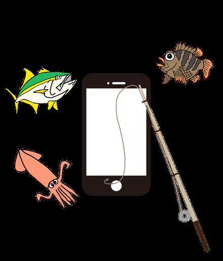 スマートフォンアプリ スマホアプリ 釣り 釣果 魚 釣り手帳 画像1