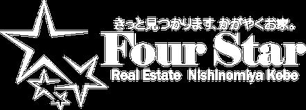 株式会社フォースターFourStar 西宮・神戸の不動産ならお任せ下さい。きっと見つかります、輝くお家。フリーダイヤル0120-17-1518