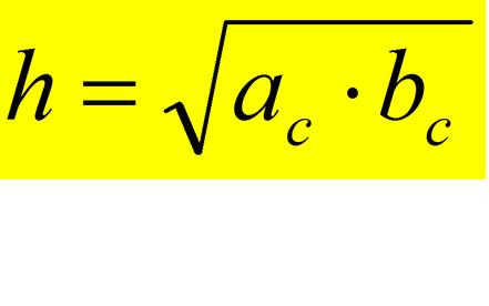 формула высота проекции катетов