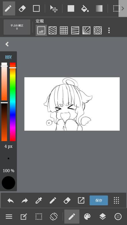 私流 スマホでアニメーションを描く方法 Ba7mamaねっと