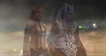 Yunas Eltern im Abyssum