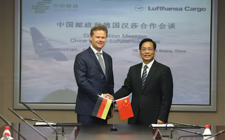 Partnering: LH Cargo CEO Peter Gerber and Li Xiong, VP China Post Group
