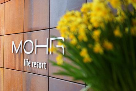 Wellness Österreich MOHR Life Resort