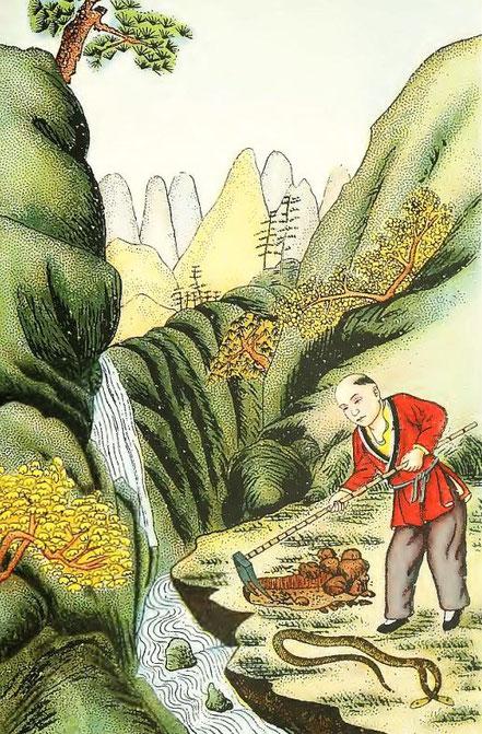 Suen Chao enfouit un serpent. Henri Doré : ... Superstitions en Chine. Troisième partie : Popularisation des trois religions. La doctrine du confucéisme (Jou-kiao). Variétés sinologiques n° 51, Zi-ka-wei, 1919.