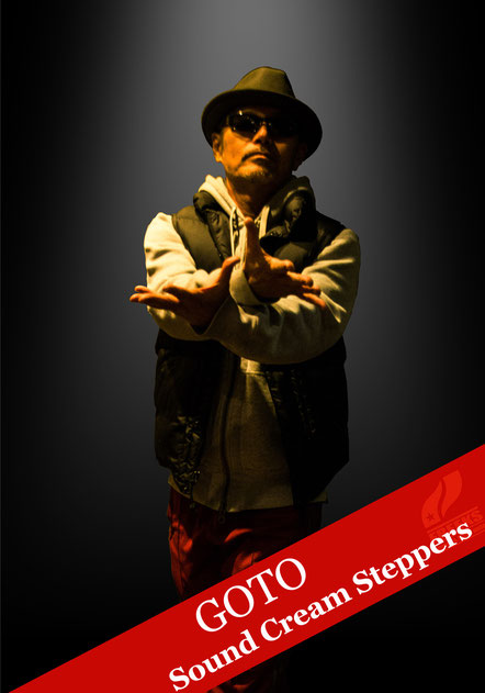 GOTO/Sound Cream Steppers