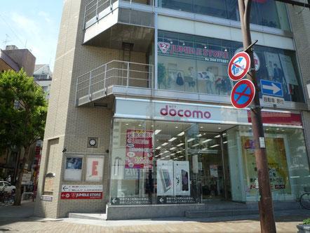 グリーンピールNom 神戸三宮駅前画像