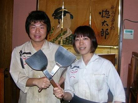 藤沢・鎌倉のアルバイト・パートスタッフを募集