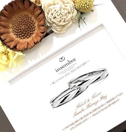 A DEUX(アドウー)結婚指輪