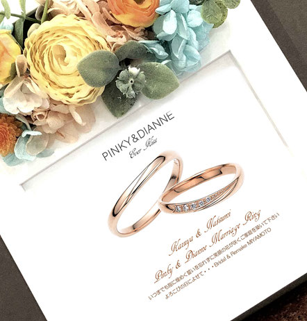 プラチナ:Pinky&Dianne結婚指輪