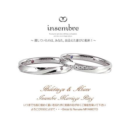 プラチナ:K18ピンクゴールド:インセンブレ結婚指輪