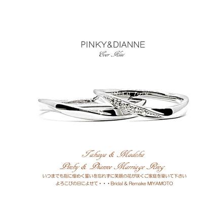 A DEUX結婚指輪