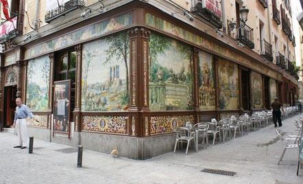 Таблао Фламенко в Мадриде
