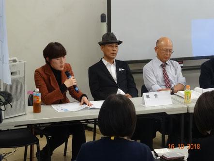 Sammelklage-Vertreter*in Satô Mika und Konno Sumio, Rechtsanwalt Ido Ken'ichi 2018 (v.l.)