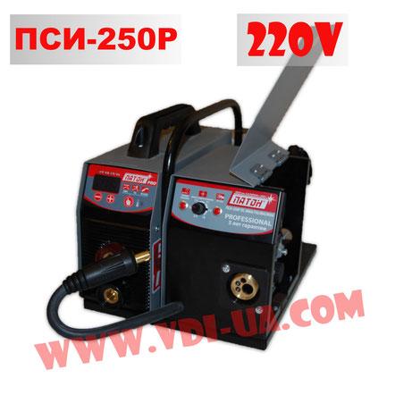 полуавтомат Патон ПСИ-250Р DC