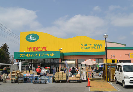 ランドローム フードマーケット龍が岡店は21:45まで営業