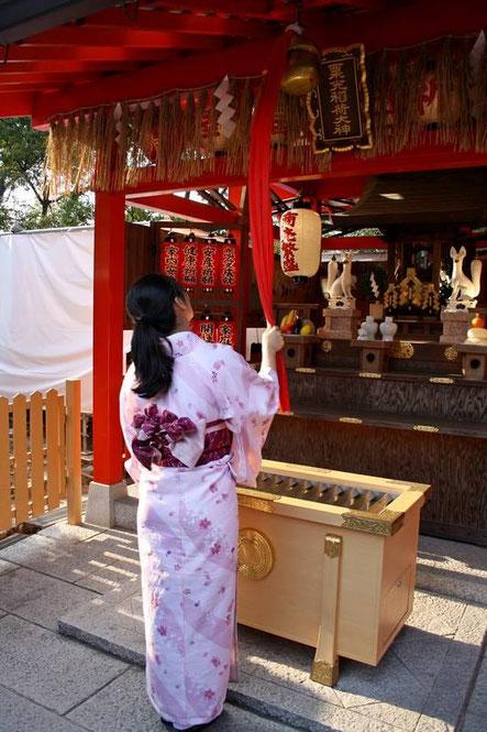 Petit temple dédié au kitsune (renard)