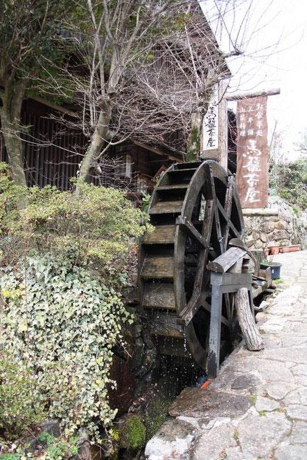 petit moulin dans les rues de Magome