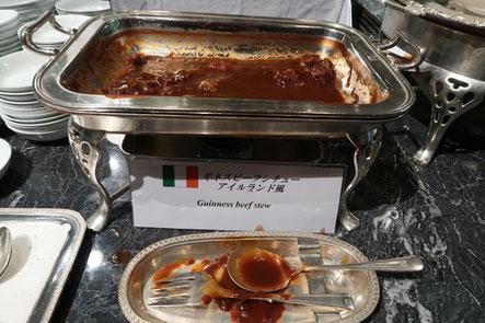 アイルランド料理の代表格ギネスビーフシチュー