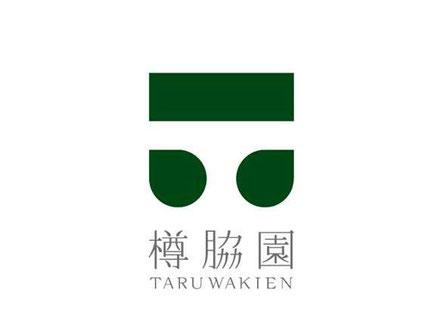 川根(静岡県)の有機栽培茶 樽脇園 普通煎茶 無農薬 無化学肥料 オーガニック 山のお茶 ロゴ