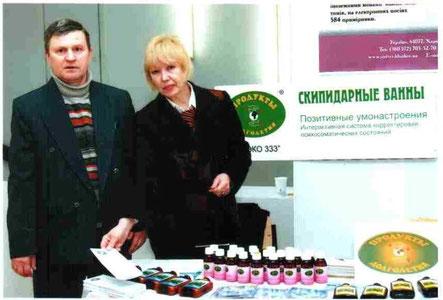 П.П. Байрачный и А.П. Ахтырская