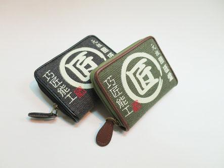 コズチ TD-05小銭入れ
