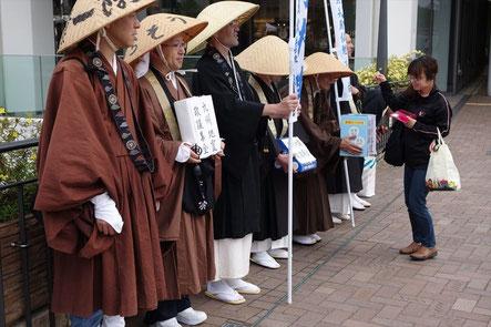 熊本地震 支援活動募金