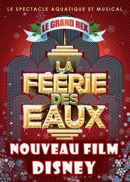 Grand REX 2018 Nouveau Film Incontournable
