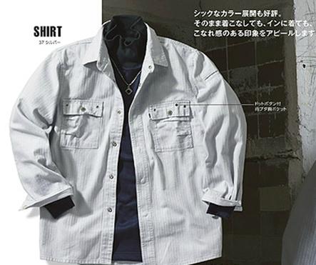 3942-125綿ヘリンボン長袖シャツ