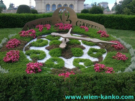 市立公園の花時計