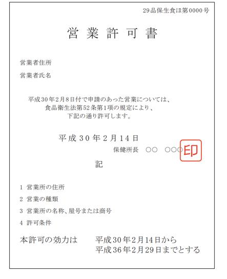 出典:https://jitan.metro.tokyo.lg.jp/nov/assets/downloads/jitan_guidelines_nov.pdf