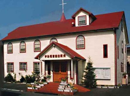 宇治 教会 キリスト教 プロテスタント 宇治福音自由教会 京都