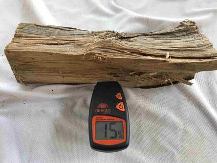 広葉樹のミックス材 15%