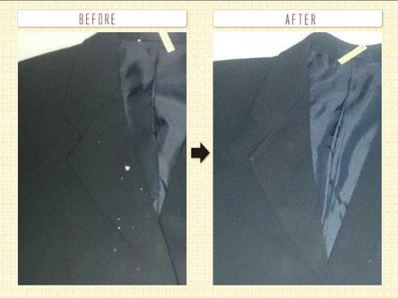 スーツ 穴修理
