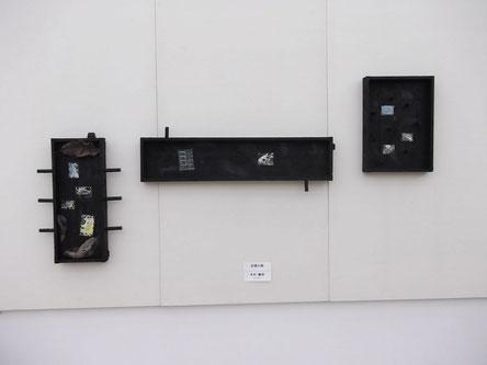 記憶の箱‐FUKUSHIMA‐ 1.5m×2m ミクスド 2012年3月 65th 日本アンデパンダン展 東京・国立新美術館