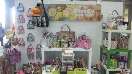 東京ビッグサイト「エコプロダクツ2012 Green Stores」