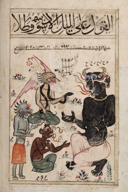 Il re dei jinn Al-Malik al-Aswad, raffigurazione del XIV secolo dal Kitab al-Bulhan o Libro delle Meraviglie (foto thereaderwiki.com)