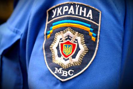 Трех воров взаконе из Грузии задержали насходке вКиеве