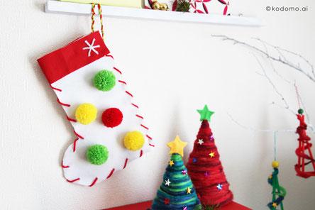 お菓子を入れたりプレゼントを入れたり♪クリスマスが楽しみに♪