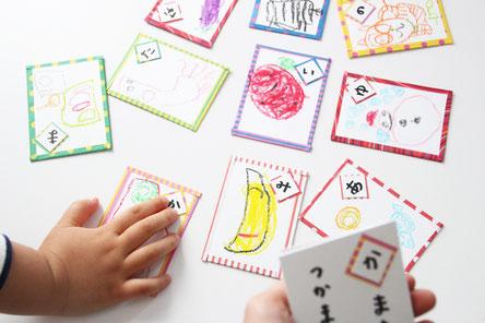 遊び方:文字のカルタを読み、絵のカルタをみんなで探して遊びます♪