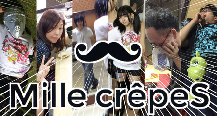 Mille crêpeS from 鹿児島