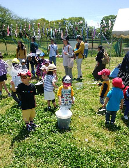多世代交流イベント「みんなあつまれ」にて。毎年こどもの日に若葉台公園で開催される。