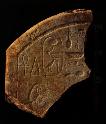 Cartouche Amenemhat IV