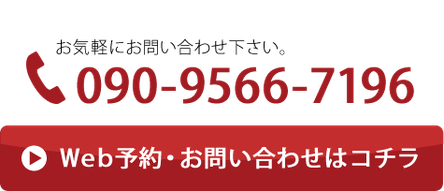 長崎県大村市リンパサロンまり 予約・お問い合わせ