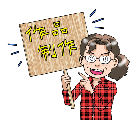 マンガスクール・はまのマンガ倶楽部/5つの特徴02