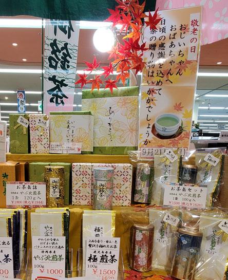 店 イトーヨーカドー 甲府 昭和