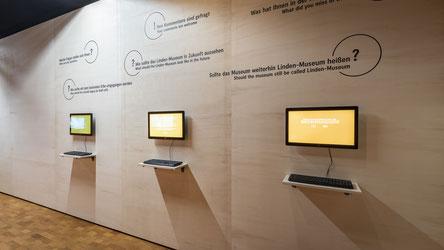 Das letzte Modul der Ausstellung. Bild: Dominik Drasdow, Linden-Museum Stuttgart.