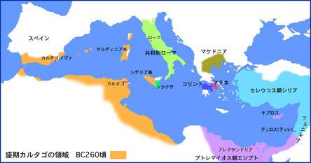 カルタゴの位置図