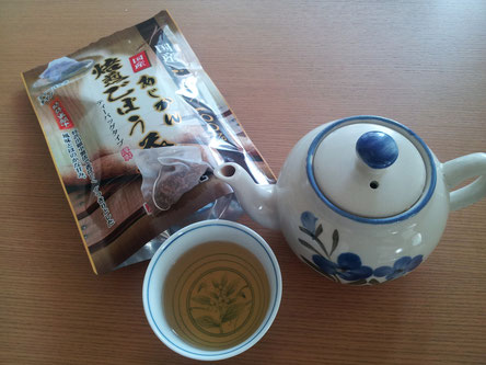 ゴボウ茶生活始めました♪