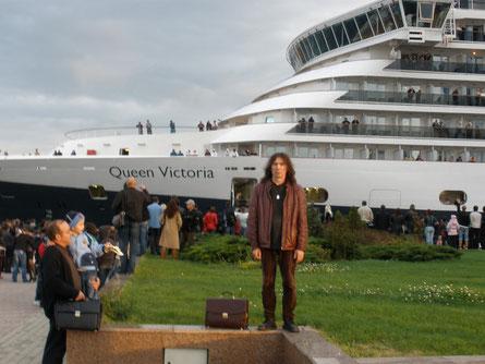 * Королева Виктория* посетила Одессу
