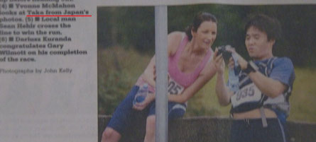 I was on the Clare Champion after the East Clare 10K.